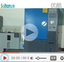 PCT老化試驗機